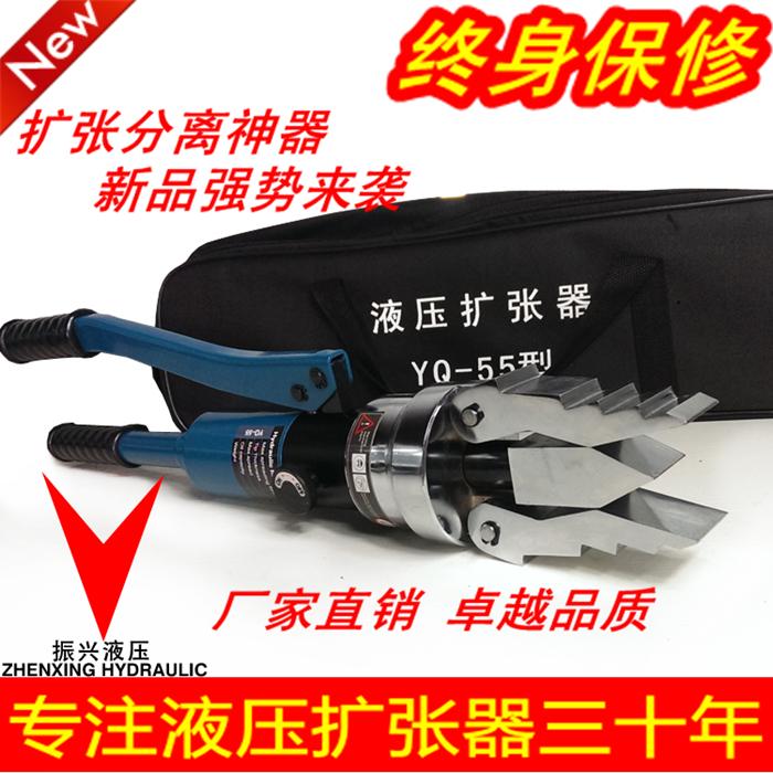 精品YQ液压法兰分离器 整体手动液压扩张器 扩张钳 破拆消防工具
