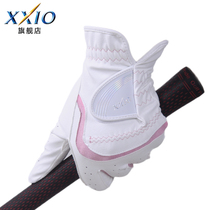 Golf Gloves Ms. Xxio Gloves XX10 Womens hands white pink golf gloves