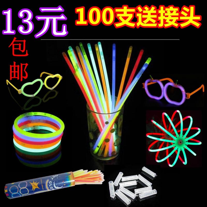 Флуоресцентный стержень флуоресцентный стержень оптовая торговля свет палка браслет серебристые палка играть петь может вспышка игрушка каждый трубка 100 корень