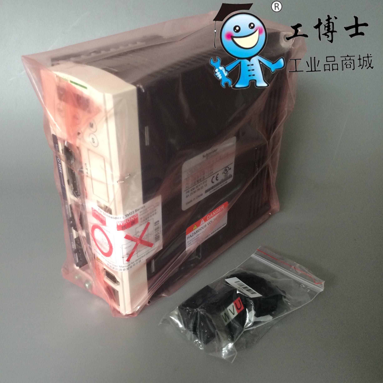 施耐德LXM23DU15M3X Lexium 23D伺服驱动器1.5Kw预订产品拍前联系