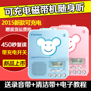 PANDA Panda F 322 tape video machines authentic English learning Walkman tape recorder player