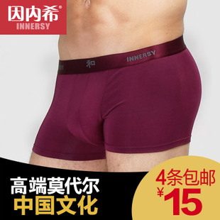 Because Chinese culture within the Greek men s underwear men corners pants modal shorts summer middle aged men