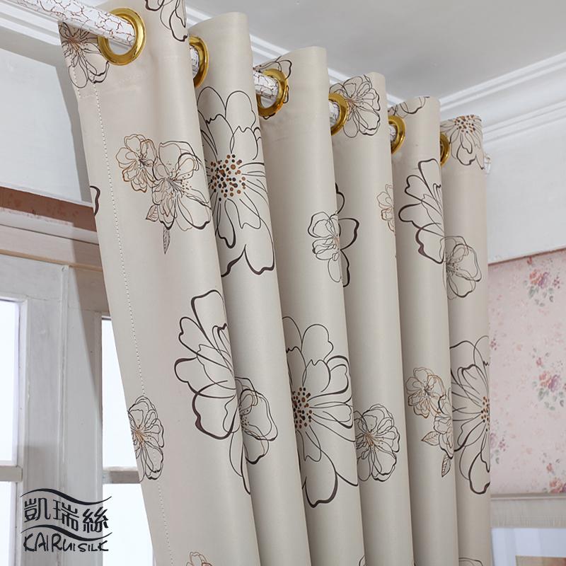 Kairuisi современный минималистский зеленый оттенок печатных занавес ткани гостиной спальни балкон готовой пользовательских шторы
