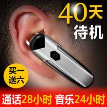 Аудио и видеотехника > Bluetooth-гарнитура.