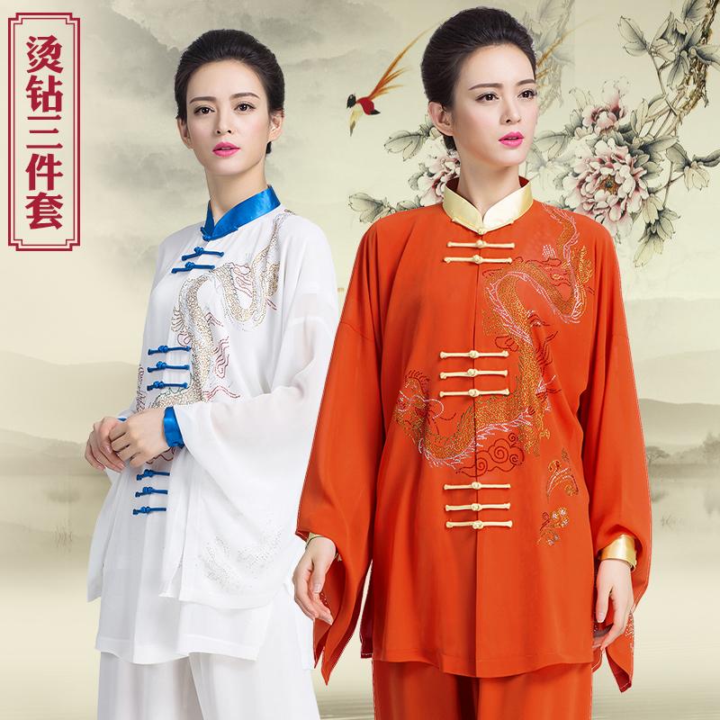 古韵中华春秋烫钻太极服三件套披纱夏季团队武术表演比赛服装女