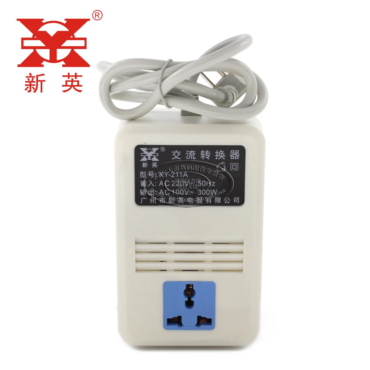 新英220V转100V XY-211A 00W变压器空气净化器日本电器300W变压器