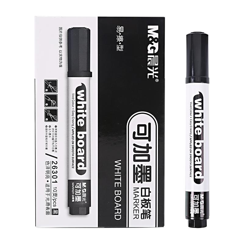 晨光文具白板笔黑色可擦可加墨水单头办公用品10支/盒 AWM26301