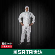Shida Safety Protection SMS Light Dustproof and anti-control clothing bf0101-bf0106