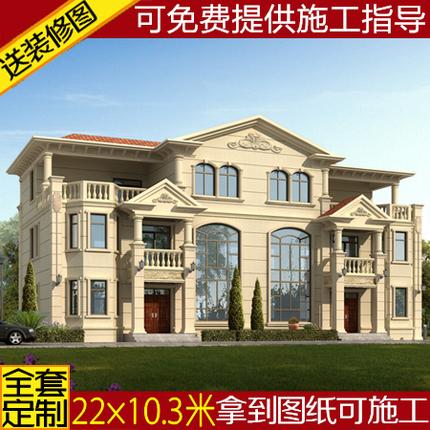 联排双拼别墅设计农村住宅户型兄弟房复式三层别墅房屋图纸效果图