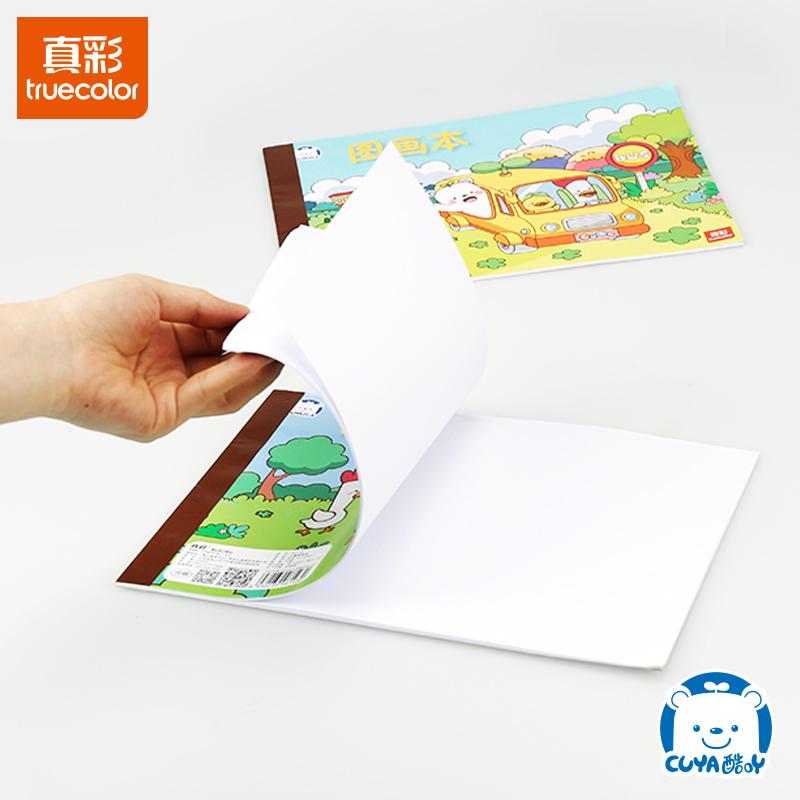 Натуральный ребенок картина это раскраска это живопись пустой живопись это детский сад картина это 3-6 лет 20 страница