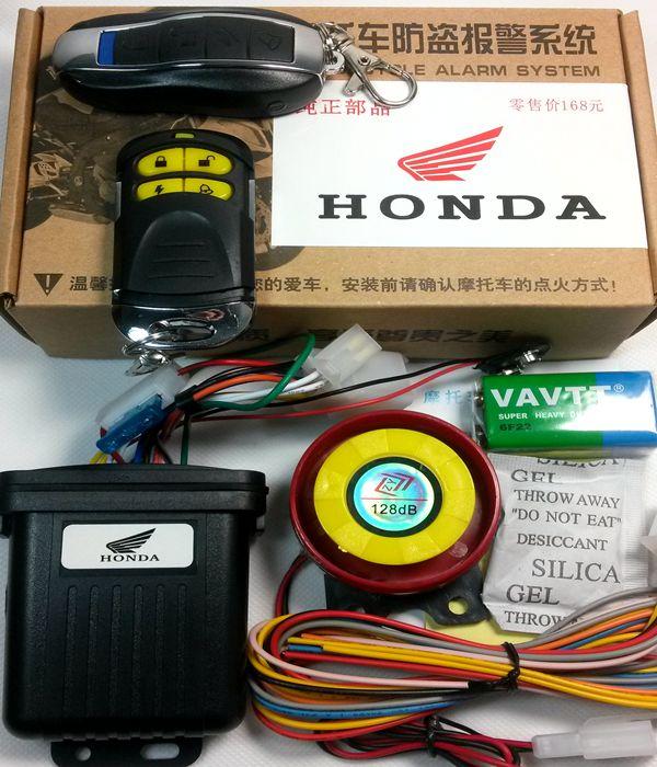 Аксессуары мотоцикл мотоцикл тревоги, Электрический стартер, двигатель Электрический триммер доказательство, водонепроницаемый мешок почта