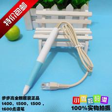 Ручка для рисования Hi-Tech T400 T500+