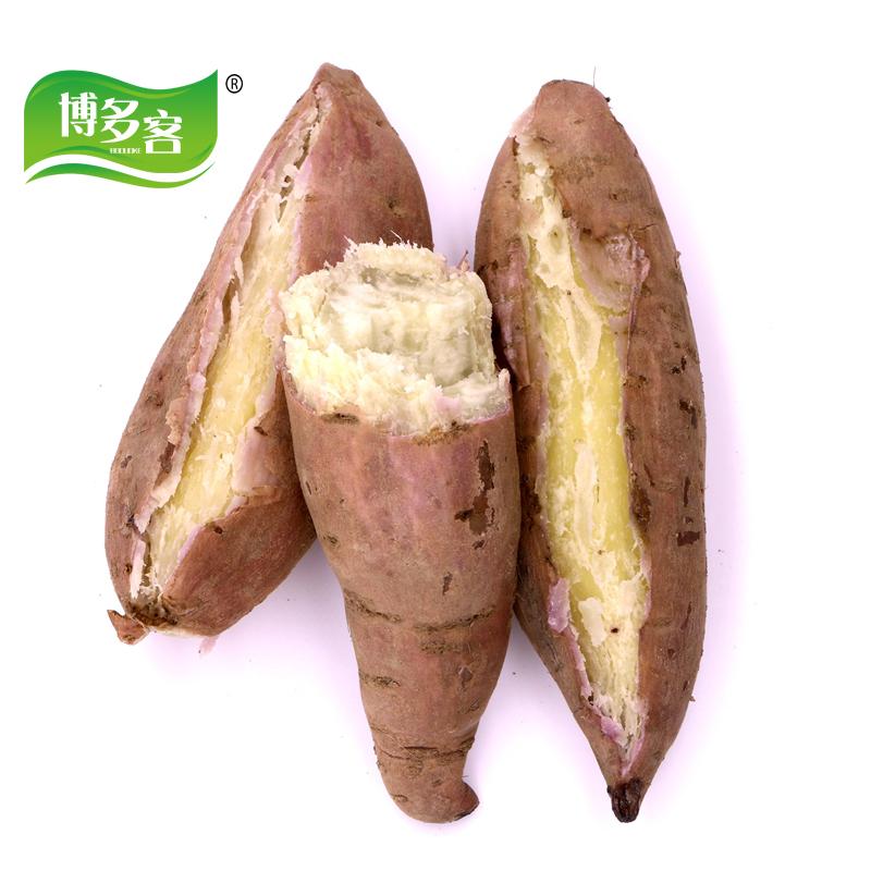 限2000张券板栗薯 红薯 爆皮王 5斤 白心红薯蕃薯 番薯王 小香薯紫薯  荔心