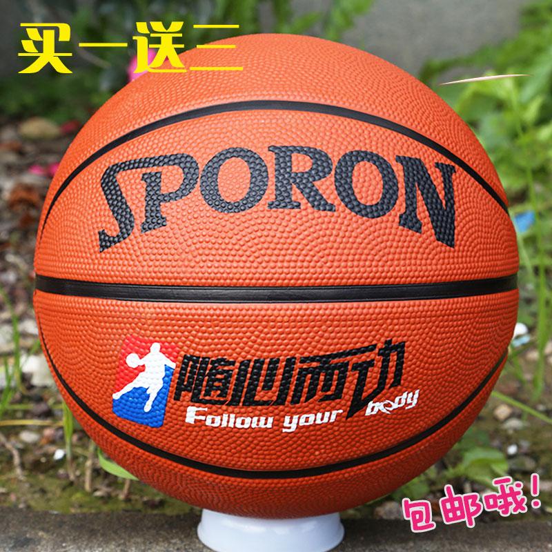 耐磨高彈5號7號彩色花式籃球 青少年學生兒童橡膠籃球 成人籃球