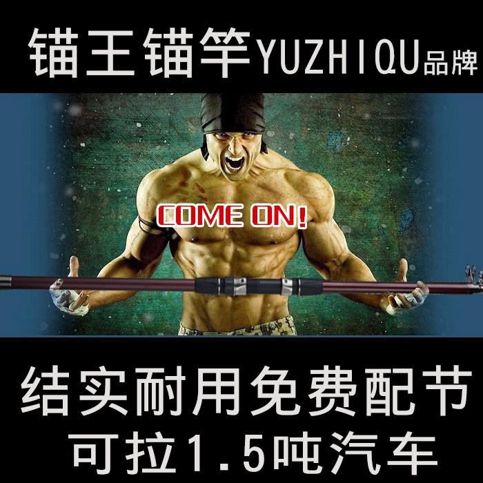 yuzhiqu海竿好不好,评价