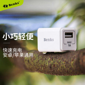 Benks 手机单口usb快速充电器 平板mini通用插头输出通用适配器