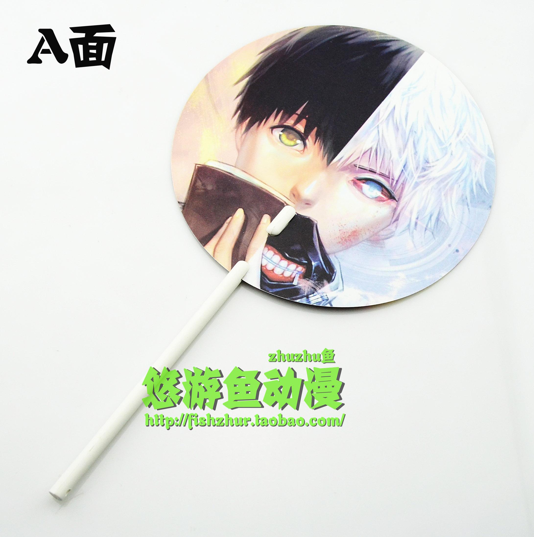 Tokyo fan Tokyo Ghoul fan gold and wood fan double sided printing frosted fan