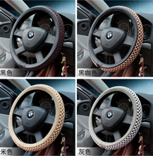 Car steering wheel covers In the summer Ice silk the set of four seasons byd byd F0F3F6G3G6L3S6 sharp