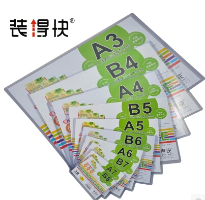 正品装得快硬胶套 证件套 透明硬胶卡套 执照套 集邮票套 文件套 Изображение 1