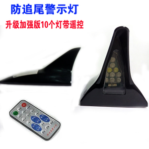 太阳能防追尾灯警示灯 爆闪灯鲨鱼鳍灯加装装潢改装外饰品装饰灯