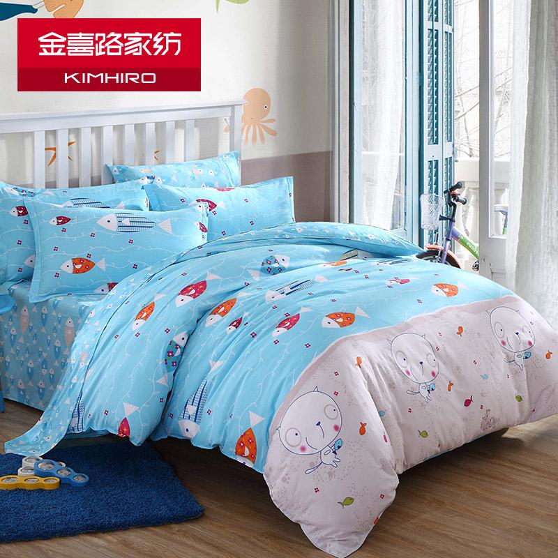 金喜路家紡 純棉被套單件全棉布被罩1.5大學生宿舍單雙人床上用品