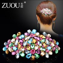 Hairpin adult Jewelry Korean rhinestone hair decoration elegant lady Headwear Spring clip hundred head Flower top clip Card