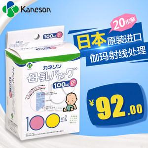 日本Kaneson柳濑婴儿推车 6