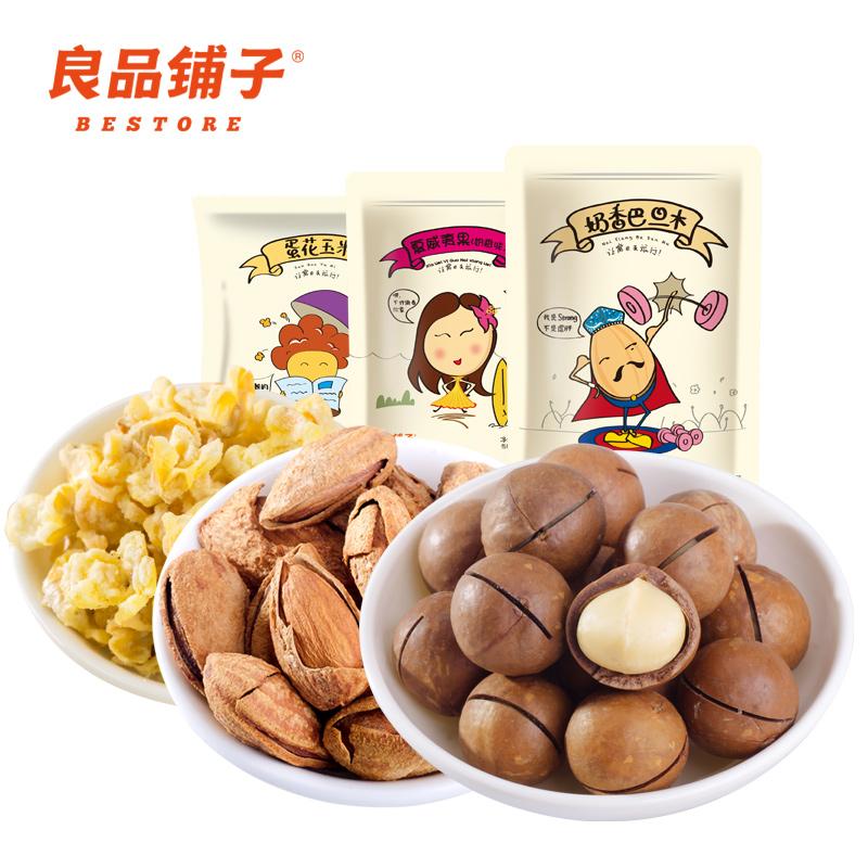 ~天貓超市~良品鋪子零食 388g 夏威夷果奶香巴旦木蛋花玉米