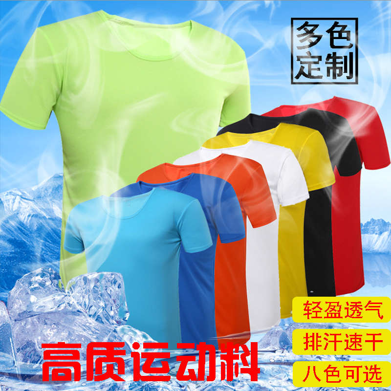Mens and womens summer short sleeve crew neck quick dry clothes customized outdoor sports lovers quick drying T-shirt logo