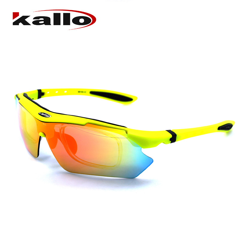 KALLO Keller 99150 cycling outdoor sports running polarizing glasses with replaceable lenses for myopia
