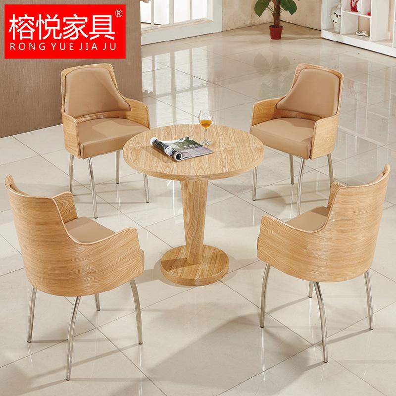 Haoyue простой стол для поднятия круглого стола для отдыха Стол журнальный столик переговорный стол столик стол и комбинация стула
