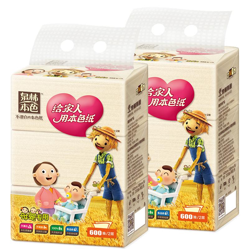 ~天貓超市~泉林本色抽紙 嬰兒紙巾不漂白麵巾紙200抽^~6包 裝
