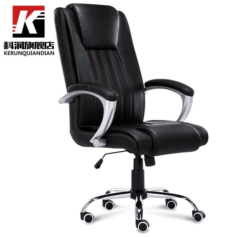 科潤電腦椅家用人體工學轉椅真皮老板座椅 弓形職員椅子辦公椅