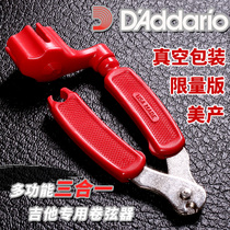 Dadario DP0002 Guitar Reel Shear String Clamp string cutter Besbes Division Winding Device