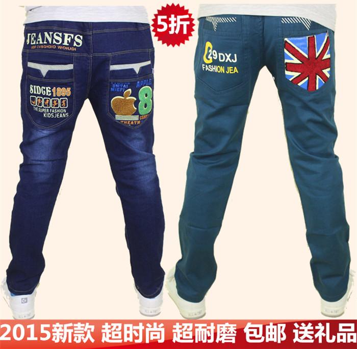 Дети носить брюки мальчика в 2015 году осенью ребенка джинсы в новый большой мальчик брюки случайных брюки хлопка Хан ЧАО