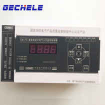 Residual current type electrical fire monitoring detector split leakage Alarm 16L Rail Type 16 Road