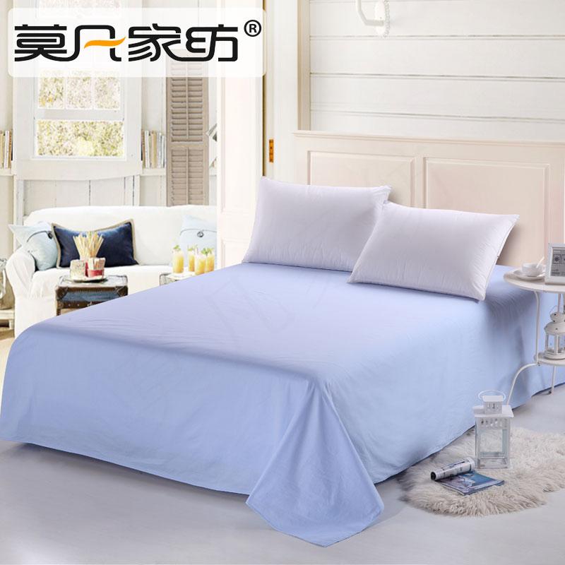 莫凡家紡新品床單單件純色單人床罩純棉全棉素色斜紋床單雙人包郵