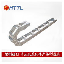 Factory Direct bridge type metal tank chain steel aluminum stainless steel machine tool engraving machine Accessories Engineering Steel Towing Chain