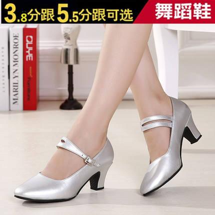 真皮广场舞蹈鞋女 拉丁舞鞋银色低跟 成人交谊国标摩登舞蹈鞋胶底