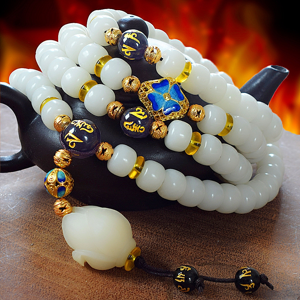 Natural white jade bodegan bracelet necklace sweater chain Buddha beads beads jewelry 108 gifts for men and women