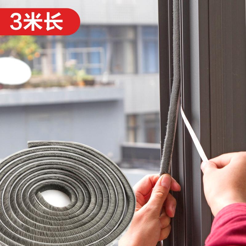 Домой домой самоклеящийся ворота окно печать окно стекло скотч ворота конец ворота шить звуконепроницаемый статья дом ворота ветролом верхушки