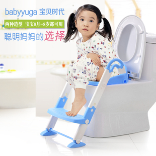 Baby toilet toilet potty ring ring baby infant child toilet toilet toilet seat child ladder
