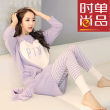 The elderly in spring and summer long sleeve pajamas ms summer milk silk middle-aged female plus-size leisure wear thin