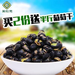 美粒壳 炒黑豆250g*2袋新疆特产熟黑豆即食 零食炒货香酥大豆小吃