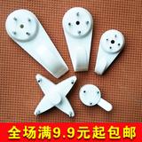 Tb12p2_ivxxxxcfxpxxxxxxxxxx_!!0-item_pic.jpg_160x160