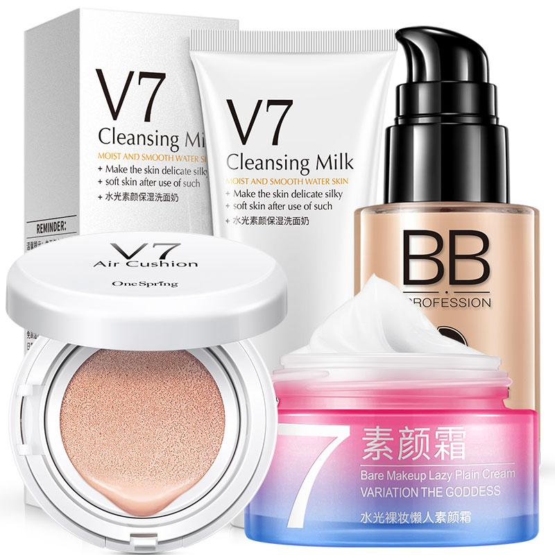 一枝春素顏霜護膚品爽膚水乳液套裝正品補水保濕非美白淡斑化妝品