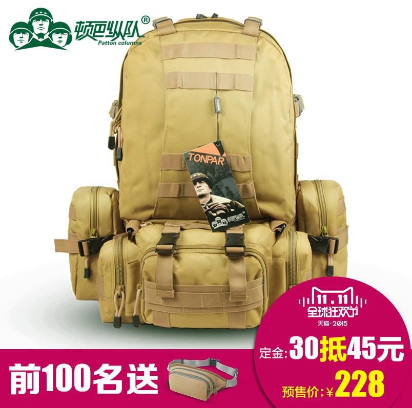 BA колонка восхождение рюкзак открытый аутентичные армии вентилятор 50l 55l 60l bulk портфолио