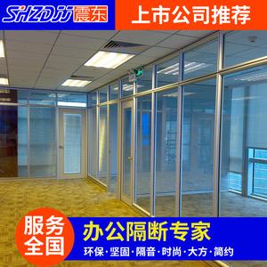 上海辦公室玻璃高隔斷墻鋁合金屏風隔墻板鋼化玻璃帶百葉隔音墻
