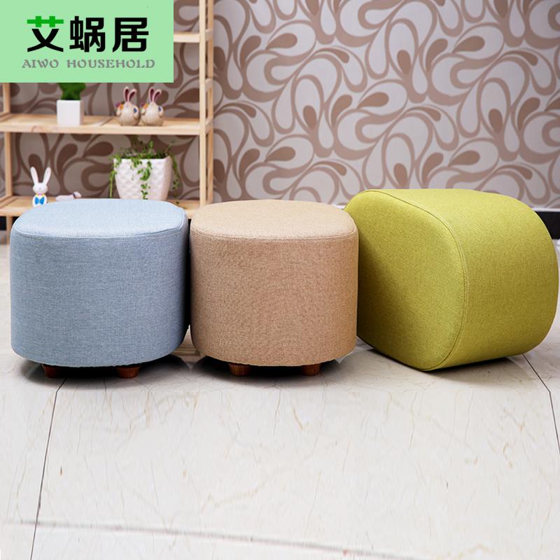 矮凳坐凳換鞋凳沙發凳腳蹬布藝實木簡約 客廳 矮敦子小圓凳