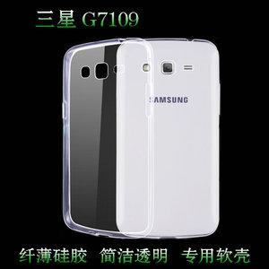三星G7109透明后背壳超薄后盖壳专用隐形壳手机壳g7109硅胶软壳轻